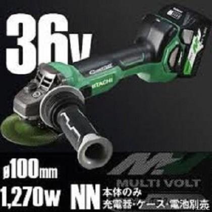 Hikoki / HItachi  KC36DGV Multi-volt Package